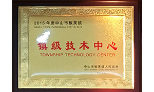 Township Technology Center