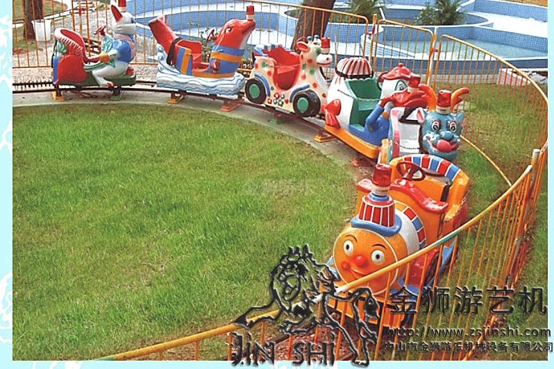 Cartoon animals Train