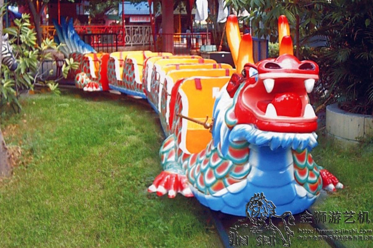 Golden dragon tram cars(High-altitude orbit)
