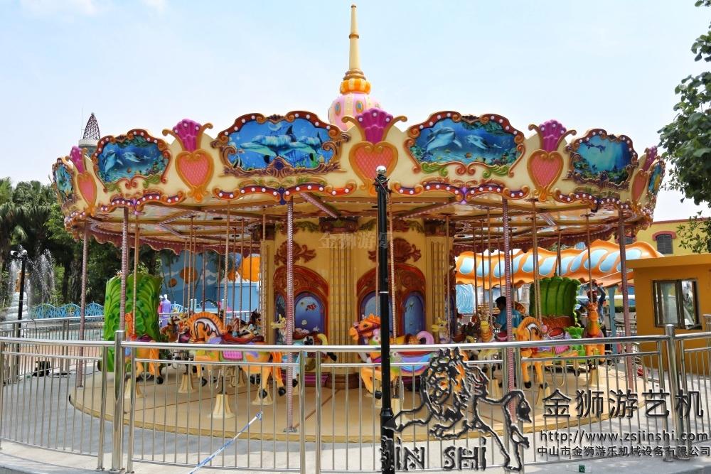 Luxurious carousel (38seats)