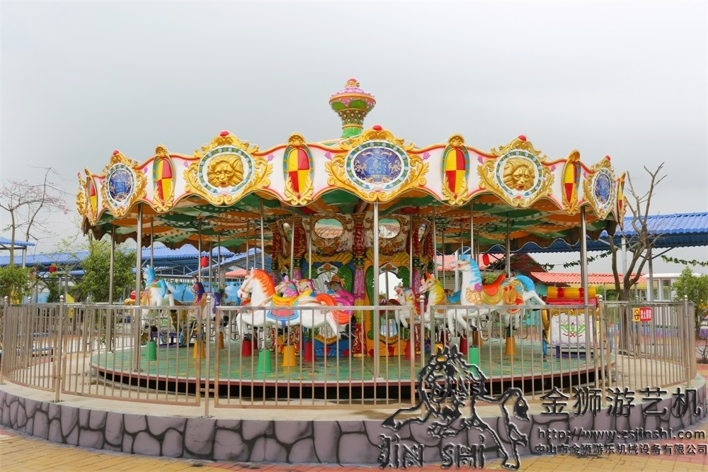 Luxurious carousel (26seats)